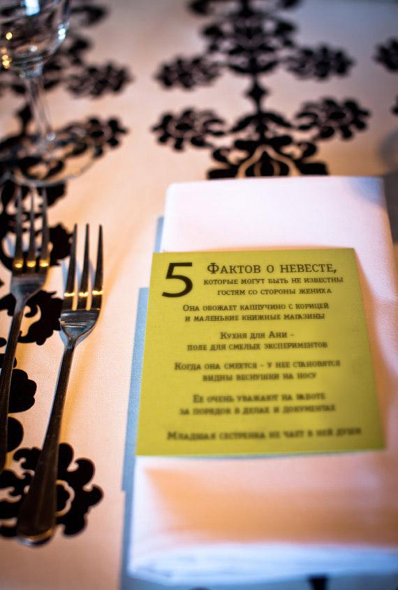 5-faktov-o-zheniheneveste-2 5 фактов о женихе и 5 фактов о невесте которые могут быть не известны гостям