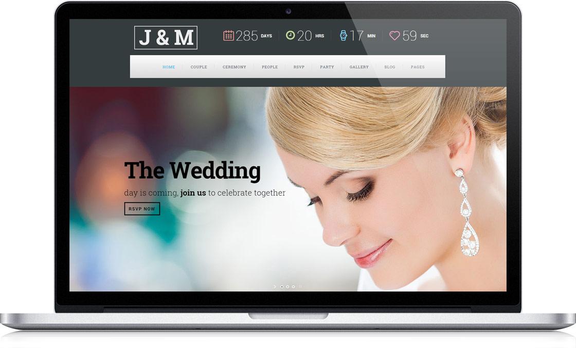 monit1 Создать свой свадебный сайт и пригласить друзей