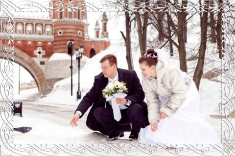 Зимняя верхняя одежда для жениха