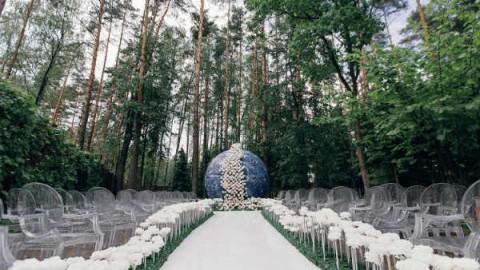 Свадьба по мотивам философской сказки «Маленький принц»