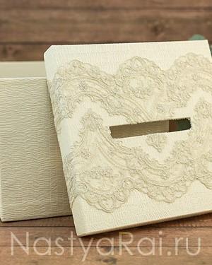 продажа Коробка для конвертов с кружевом