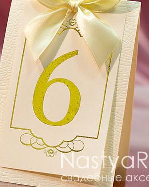 Nomer-stola-s-folgirovaniem-129-34-300x375 Какие есть свадебные аксессуары для украшения свадебного стола