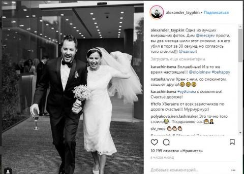 """Гендир """"Русмода"""" Оксана Лаврентьева вышла замуж за писателя Александра Цыпкина"""