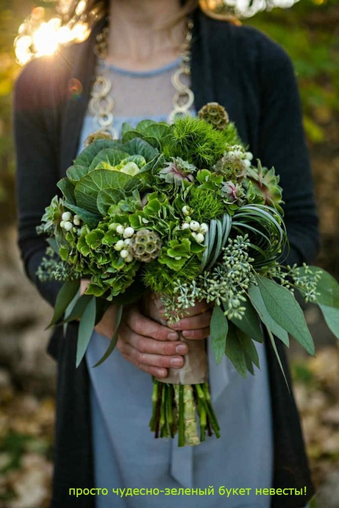 Ponastoyashhemu-krasivyj-i-zelenyj-buketik-dlya-luchshej-nevesty-683x1024 Зеленые букеты для летней свадьбы: 7 лучших идей