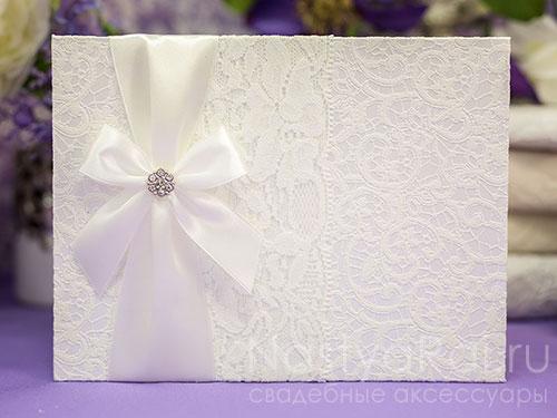 Мои покупки курсовая работа серебряная свадьба Norveg Шерсть