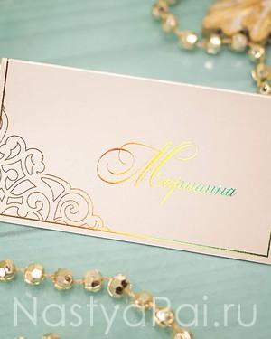 продажа Банкетная карточка на свадьбу