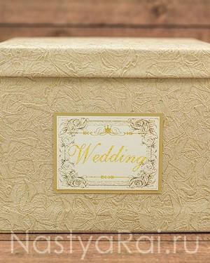 продажа Коробка для конвертов Золотая