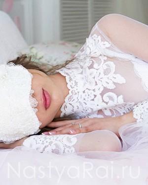 """продажа Маска для сна """"Утро невесты"""""""