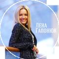 Картинка профиля Елена Гапонюк